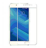 Защитное стекло 3D Full Cover для Meizu U10 White (Screen Protector 0,3 мм)