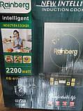 Індукційна плита Rainberg RB-811 2200 Вт, фото 4