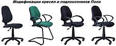 Кресло Поло 50, АМФ-4 Розана-105 (AMF-ТМ), фото 2