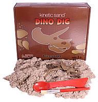 Набор Раскопки динозавра Dino T-Ric (кинетический песок) Kinetic Sand Wabafun 1 кг (фирменная упаковка)