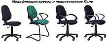 Крісло Поло 50, тканина А-1 (AMF-ТМ), фото 3