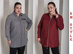 Модная женская рубашка на змейке большого размера  с 48 по 82 размер