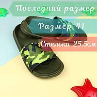 Шлепки для мальчика Камуфляж тм GIOLAN зеленого цвета размер 41
