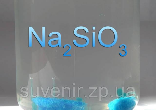 """Предприятие ООО """"Сувенир"""" является производителем жидкого стекла натриевого и калиевого широкой номенкулатуры."""