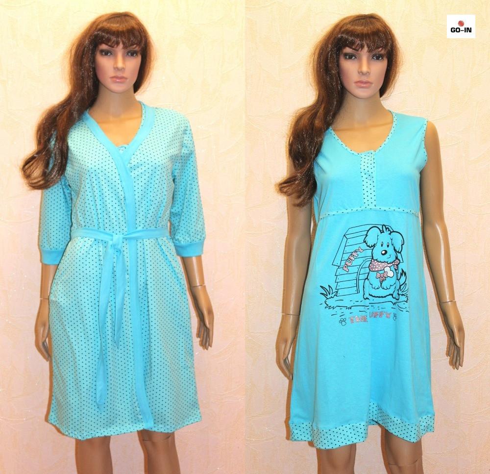 Красивый комплект женский мята халат и ночная рубашка, для беременных и кормящих мам 44-58р.