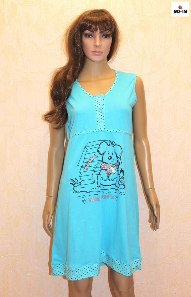 ночная рубашка, для беременных и кормящих мам 44-58р.