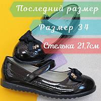 Синие туфли на девочку школьная детская обувь тм Том.м р.34, фото 1