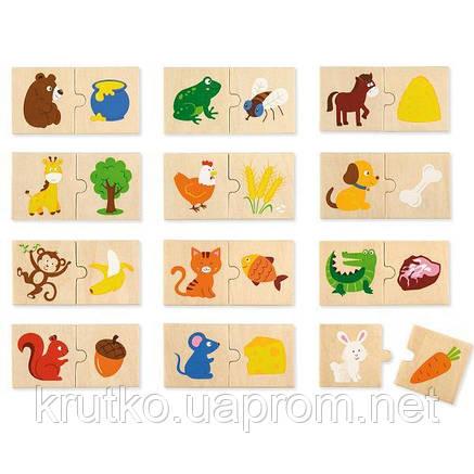 """Набор пазлов Viga Toys """"Что едят животные"""" (51607), фото 2"""