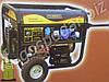 Бензиновый генератор 5.5 КВт с автоматическим пуском ФОРТЕ FG 6500EA