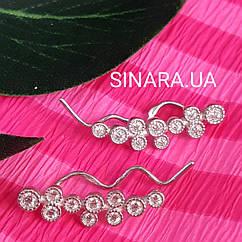 Серьги каффы серебряные Bubbles - Минималистичные серьги каффы серебро