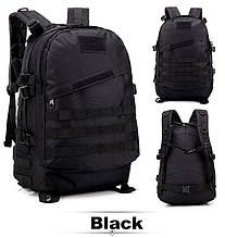 Тактический, походный рюкзак Military. 30 L. Черный, милитари. / T402 Vsem