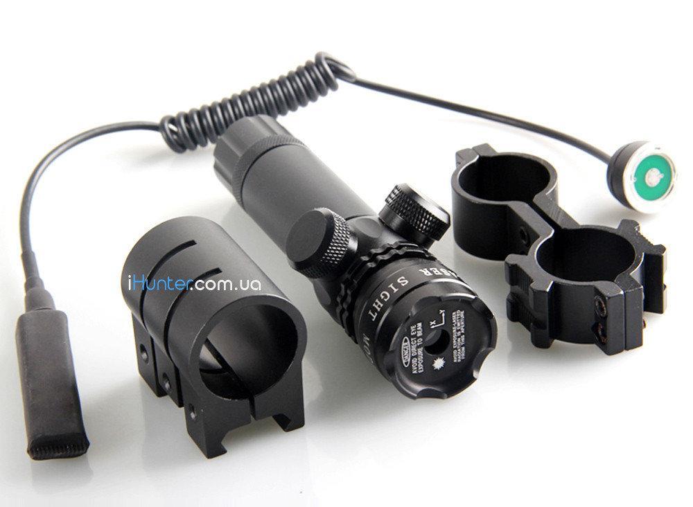 Лазерный целеуказатель зеленый луч 10 мВт водонепроницаемый защита от вибрации крепление 21 мм выносная кнопка