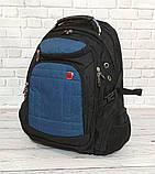Вместительный рюкзак SwissGear Wenger, свисгир. Черный с синим. + Дождевик. 35L / s8855 blue Vsem, фото 5