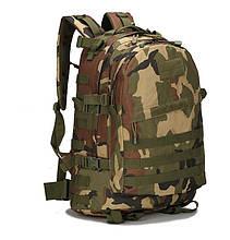 Тактический, походный рюкзак Military. 30 L. Камуфляжный, милитари. / T401 Vsem