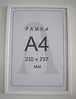 Рамка деревянная А4 белая
