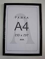 Рамка деревянная А4 черная