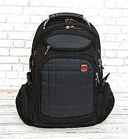 Вместительный рюкзак SwissGear Wenger, свисгир. Черный с серым. + Дождевик. 35L / s8855 grey Vsem