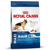 Корм для собак Royal Canin Maxi Adult 5+(Роял Канин Макси эдалт для собак старше 5 лет) 15кг