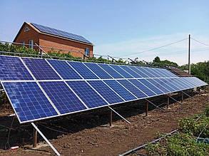 Солнечная станция состоит из одного наземного фотополя.