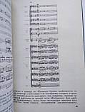 Дебюсси и музыка ХХ века , фото 4