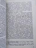 Дебюсси и музыка ХХ века , фото 6