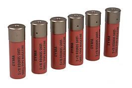 Zestaw shellsów do replik strzelb sprężynowych (6szt.) [CYMA]