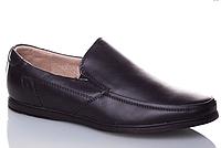 Туфли рр 36-40 кожа Kangfu для мальчиков