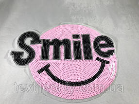Велика нашивка Смайл з паєтками 250х200 мм колір рожевий