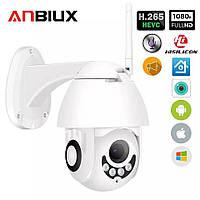 Anbiux XMP200  профессиональная, поворотная, погодозащитнаяPTZ IP Wi-Fi камера. iCSee или XMEye