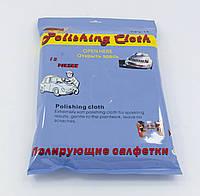 Полирующие сухие текстурные салфетки для кузова автомобиля