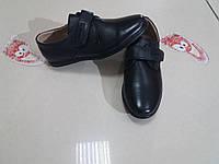Туфли рр 28-32 кожа Kangfu для мальчиков