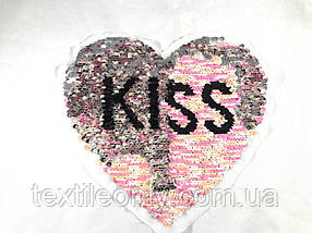 Велика нашивка серце kiss з паєтками перевертнями 250х200 мм колір сірий/рожевий