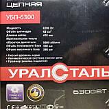 Бензопила Уралсталь УБП-6300 двойная комплектация, фото 8