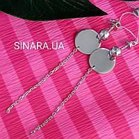 Серьги висюльки Coin - Серьги висячие серебряные минимализм - Длинные серьги цепочки серебро