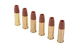 Zestaw 6 łusek do repliki rewolweru Colt Python (6mm) [KWC]