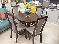 Обеденный комплект Чумак стол + 4 стула! Распродажа!, фото 1