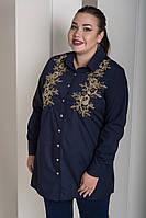 Нарядная женская рубашка большого размера  с 48 по 82 размер