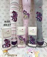 Качественные колготы для девочки Пони. ТМ Турция. Belino. Размеры:1-2,3-4, 5-6,7-8, фото 1