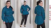 Модная женская классическая рубашка  с 48 по 82 размер, фото 3