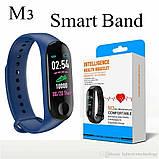 Фитнес браслет M3 в стиле Xiaomi Mi Band 3 (Smart Band) Blue Умный браслет Фитнес трекер, фото 3