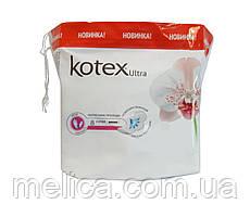 Гигиенические прокладки Kotex Ultra Super (5 к.) - 8 шт.