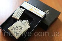 Лазерная гравировка на электроимпульсной зажигалке в подарочной коробке