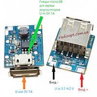 Модуль PowerBank 134N3P, USB 5В, 1А