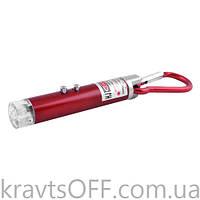 Фонарь Брелок 9619-2LED, лазер, 3хAG13, карабин