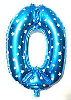 """Фольгированный воздушный шар Цифра """"0"""" 65 см Голубой"""