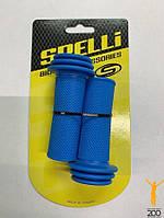 Грипсы Spelli - SBG-688 детские Синий