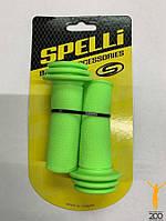 Грипсы Spelli - SBG-688 детские Зелёный