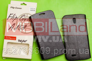 Чохол-книжка Flip Cover Lenovo A859 black