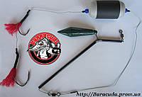 Оснастка Barracuda Сом с подводным поплавком