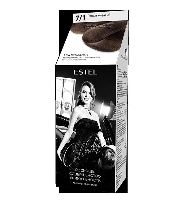 Краска-уход для волос ESTEL Celebrity (7/1) Пепельно-русый